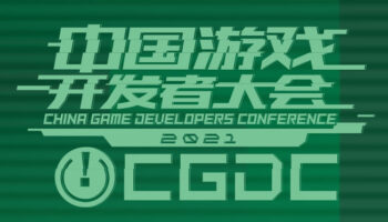 China Game Developers Conference 2021